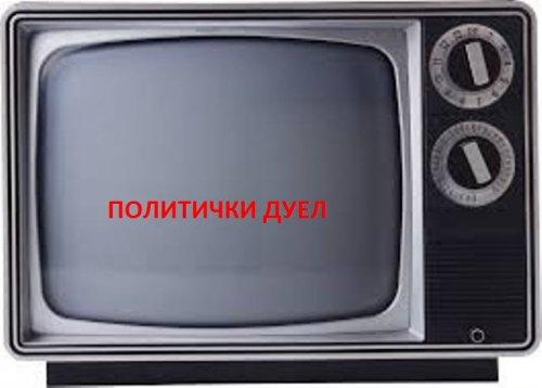 ТВ ДУЕЛ: Владан Васић градоначелник Пирота - Љубомир Стојановић из СНС