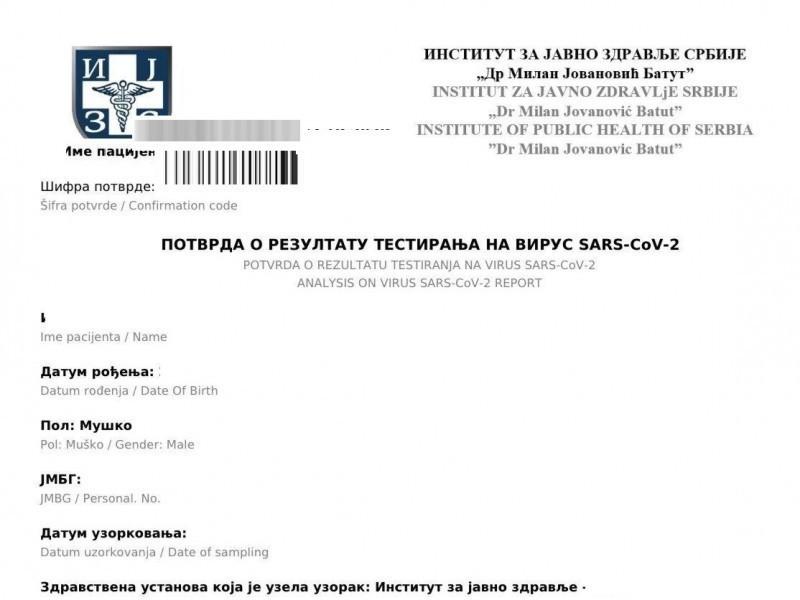 Коме ће бити потребан негативан пи-си-ар тест за улазак у Србију и од када