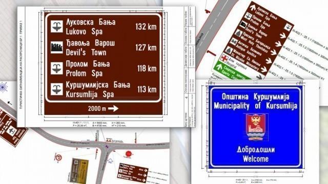 Jednostavnije do Prolom i Lukovske banje: Konačno počinje uređenje turističke signalizacije kuršumlijskog kraja