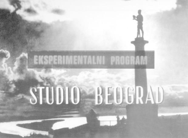 Велики јубилеј Радио-телевизије Србије – 60 година телевизије