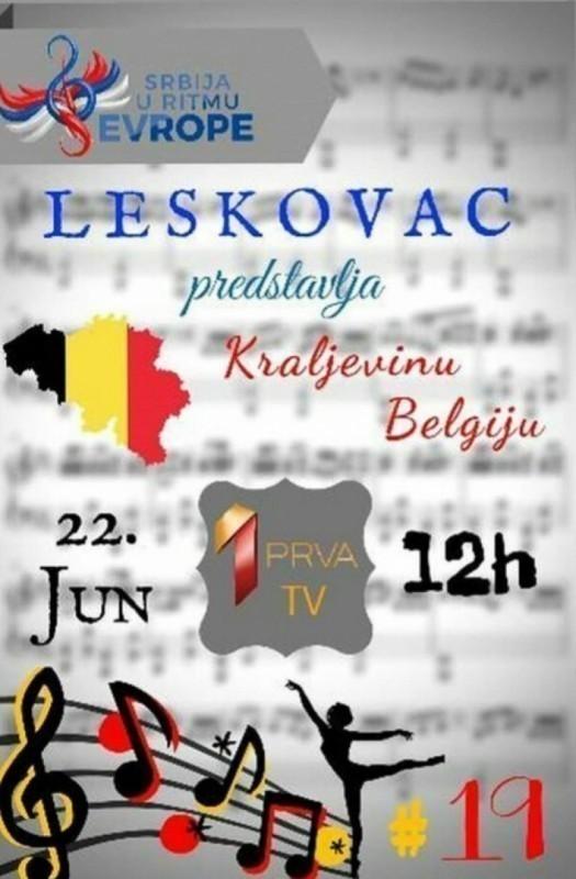 """""""Србија у ритму Европе"""": Лесковац представља Краљевину Белгију"""