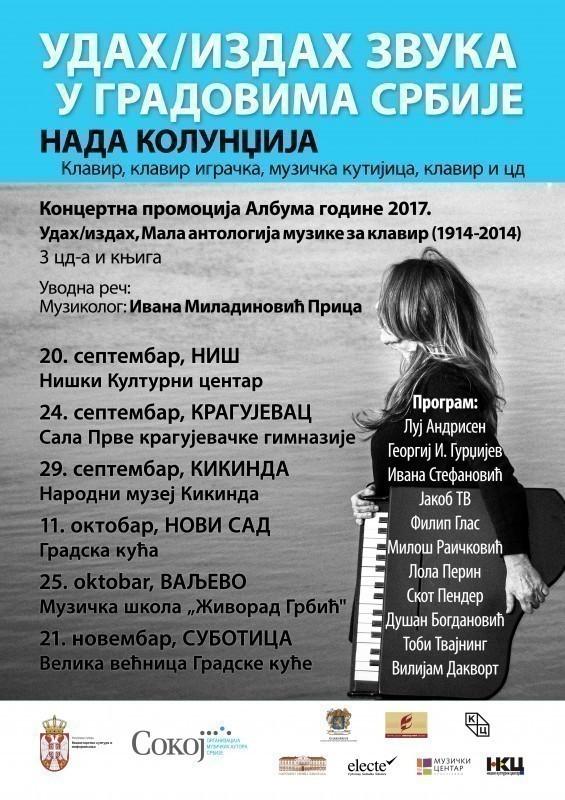 Turneja pijanistkinje Nade Kolundžije: Udah/izdah zvuka u gradovima Srbije