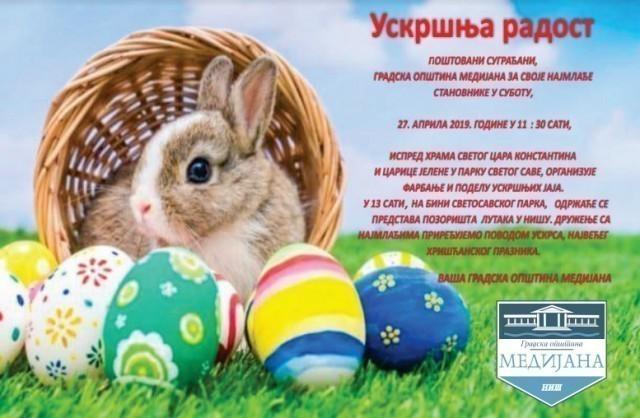"""""""Uskršnja radost"""" – akcija farbanja, ukrašavanja i podele uskršnjih jaja i slatkiša"""
