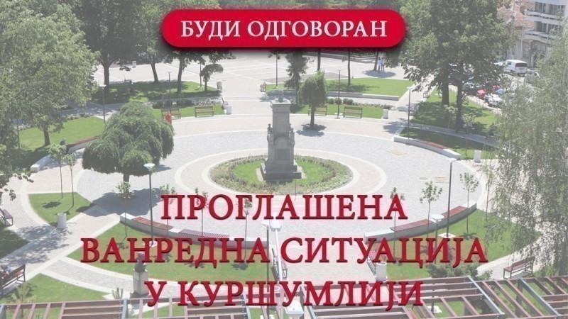 Ванредна ситуација на територији општине Куршумлија