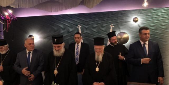 Васељенски и српски патријарх