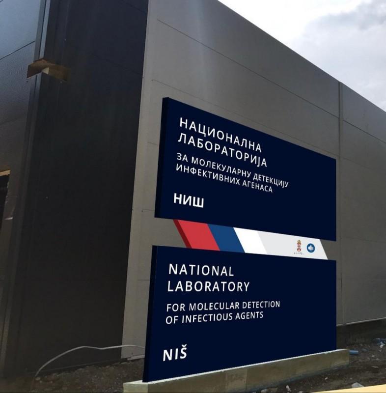 """Следеће недеље отварање лабораторије """"Ватрено око 2"""" у Нишу (ФОТО)"""