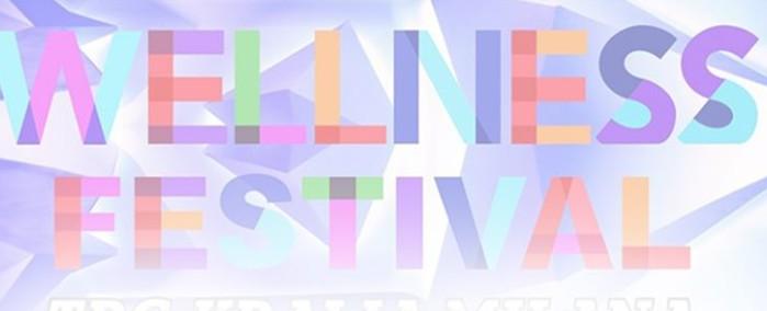 Одлаже се Велнес фестивал у Нишу