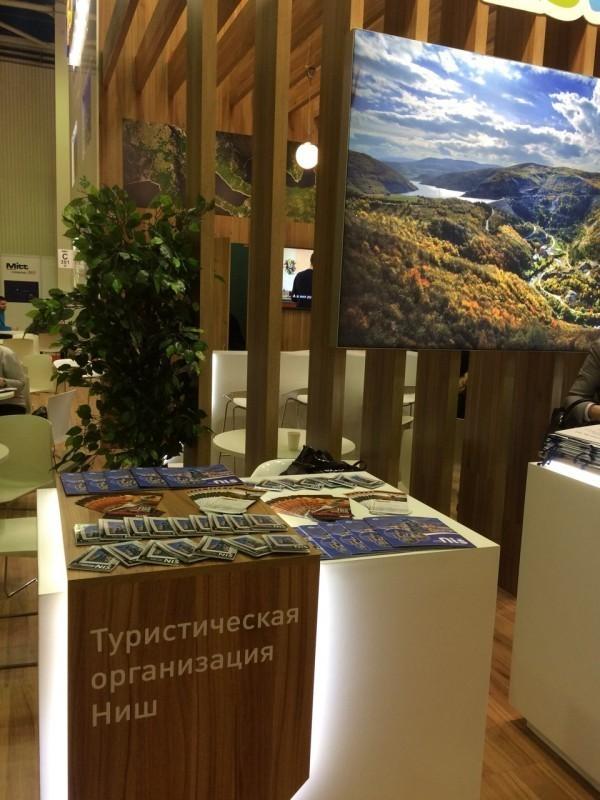 Туристичка организација нставља промоцију Ниша у Москви