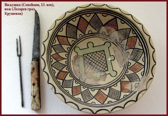 Фотографије: deviantart.com, wikipedia.rs, politikin-zabavnik.rs