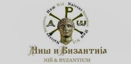"""Међународни симпозијум византолога """"Ниш и Византија XV"""""""