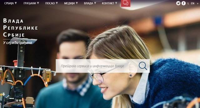 Нови активни сајт Владе Србије: Грађани неће остати без одгвора
