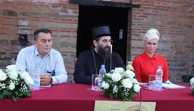 Епископ Арсеније о церемонији обележавања 850 година од изградње Немањиних задужбина