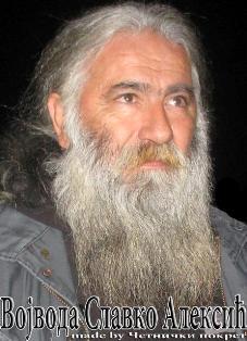 Četnički vojvoda Slavko Aleksić pogazio kodeks časti ?
