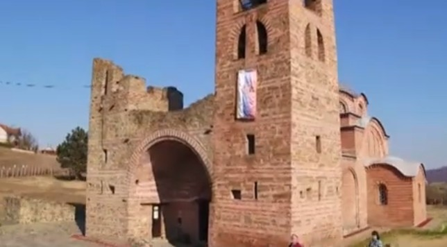 Данас Централна прослава обележавања 850 година од изградње првих Немањиних задужбина