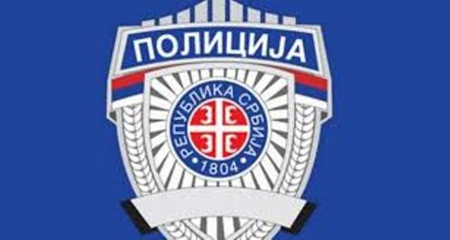 Бујановац: Ухапшен јер није имао дозволу за пиштољ