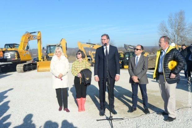 Фото: Председништво Србије