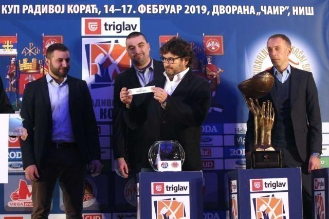 Фото: КС Србије