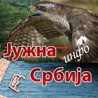 Јужна Србија Инфо